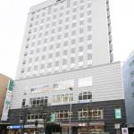 R&B Hotel Hachioji, Hachioji