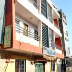 Hotel Sukhnath, Somnāth
