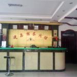 Jianxin Bussiness Hotel,  Zhalantun