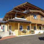 Alimonte Romantic Appartements,  Sankt Johann in Tirol