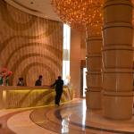 Hotel Pictures: Wuhan Tianchimel Hotel, Wuhan