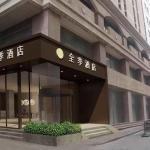 JI Hotel Xinjiekou Nanjing, Nanjing