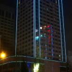 Inner Mongolia Lixin International Hotel,  Hohhot
