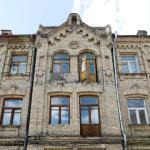 Cozy apartment in Old Town,  Vilnius