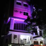 Hotel Cradle Inn, Rānchī