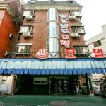 Love Bird Motel,  Seoul
