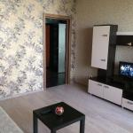 Apartamienty na Komsomol'skaia 15-300, Ufa