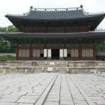 Alice Residence, Seoul