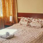 Illary Hotel, Arequipa