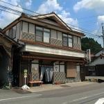 Wakasagi No Yado,  Tsuwano