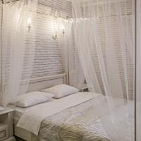 Hotelfoto's: Mini Hotel Ryleev, Charkov