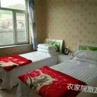 Hotelbilder: Leyuanju Guest House, Hexigten