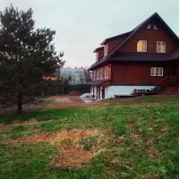 Hotelfoto's: Holiday home no Seliger, Nepriye