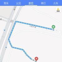 Zdjęcia hotelu: Zhixing Academy, Hangzhou