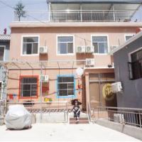Hotel Pictures: Xiu Su Homestay, Fangshan