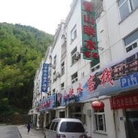 Zdjęcia hotelu: Xishan Yingshui Hostel, Huangshan Scenic Area