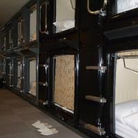 Double Capsule Room