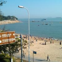 Zdjęcia hotelu: Xicheng Holiday Art Hotel, Xiamen