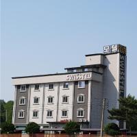 Fotografie hotelů: Swisstel, Jincheon