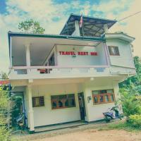 Zdjęcia hotelu: Travel Rest Inn, Ella