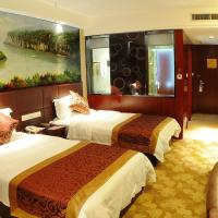 Hotel Pictures: Yichang Three Gorges Dongshan Hotel, Yichang