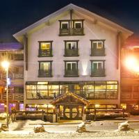 Hotellbilder: Skogstad Hotel, Hemsedal
