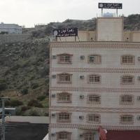 Fotos de l'hotel: Zahrat Layan Hotel 2, Baljurashi