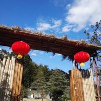 Hotelbilder: Erlin Yishan Villa, Ningbo