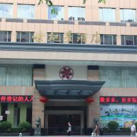 Hotel Pictures: Century Star Hotel, Gaoming