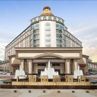 Hotel Pictures: Guangdu International Hotel, Shuangliu
