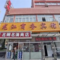 Hotel Pictures: Long Jiang guest house DaLian, Dalian