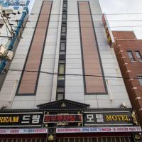 Zdjęcia hotelu: Dream Motel, Gwangju