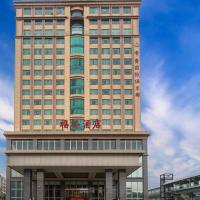 Fotografie hotelů: Fu Qiao Hotel, Šen-čen