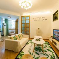 Hotellbilder: Ideal House, Shenzhen