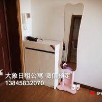 Hotel Pictures: Elephant apartment, Yichun