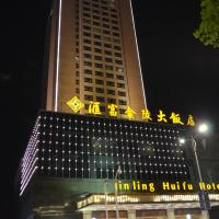 Hotel Pictures: Hui Fu Jinling Hotel, Gaoyou