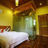 Zdjęcia hotelu: Zhuhai Inn, Deqing