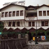 Hotel Pictures: Mario Hotel & Complex, Melnik
