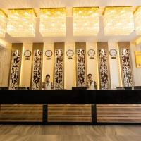 Hotellbilder: Haikou Jianguo Hotel, Haikou