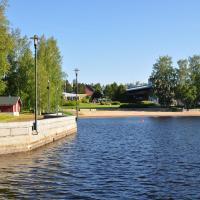 Hotelfoto's: Hotelli Kivitippu, Lappajärvi