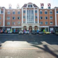 Fotos del hotel: DaLian Spring Hotel, Dalian