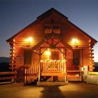 酒店图片: Cub Castle Cabin, 赛维尔维尔