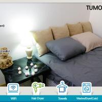 Φωτογραφίες: Tumon House, Tumon