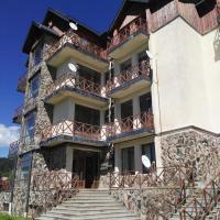 酒店图片: Bakuriani Comfort, Bakuriani