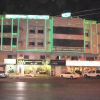 Fotos de l'hotel: Al Eairy Apartments - Al Qunfudhah 2, Al Qunfudhah