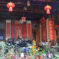 Hotel Pictures: DaLi NuoDeng The Cube-style wood and Stone Guesthouse, Yunlong