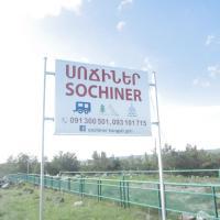 Zdjęcia hotelu: Tsovazardi Sochiner Camping, Berdkunk'