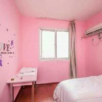 Photos de l'hôtel: Everyday Apartment, Suzhou