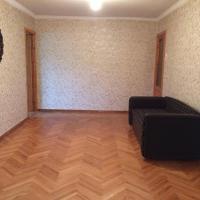 Hotellikuvia: Apartment Borjomi Georgia, Borjomi