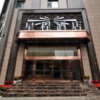 Zdjęcia hotelu: Starway Hotel Guiyang Dusi Road, Guiyang
